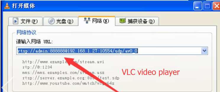 Cannot get video stream on C23 - C Series - VStarcam - Powered by