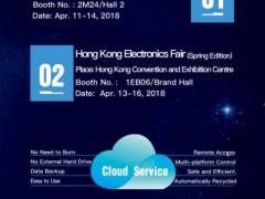 VStarcam 2018 Hong Kong Electronics Show Invitation