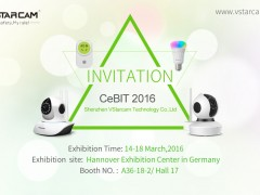 VStarcam CeBIT 2016 Invitation