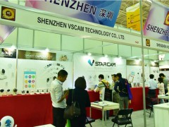 VStarcam New Products landing in 2016 Secutech