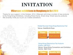 VStarcam exhibitions in Hongkong in Oct 2014