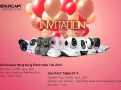 VStarcam Exhibition in Januanry. 2015