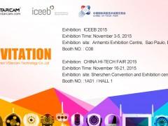 VStarcam Exhibition in November.2015
