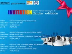 VStarcam Exhibition in October. 2015