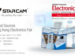 VStarcam Exhibition in April. 2016