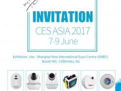 VStarcam Invitation CES ASIA 2017