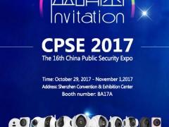 Vstarcam  Invitation letter CPSE 2017