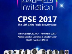 Vstarcam 2017The 16th China Public Security Expo
