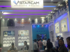Vstarcam strongly comes on stage Shenzhen fair debut, to show the video monitoring technology