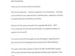 Eye4 App change contact letter