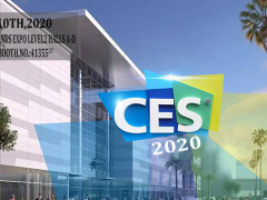 CES2020|VSTARCAM JOIN IN AI FAMILY FORMALLY