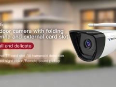 VStarcam tell you how to choose an outdoor surveillance camera
